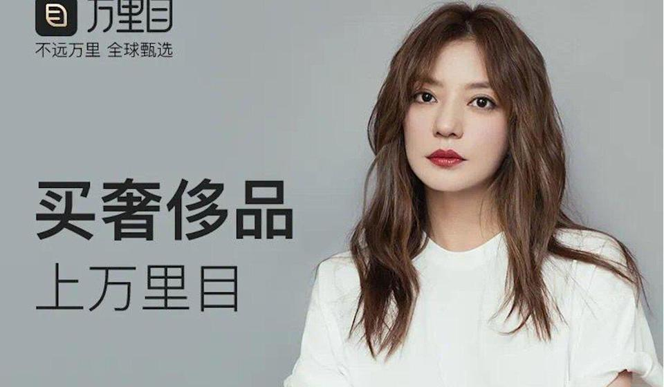 Vicky Zhao Wei was removed from the Chinese internet in August for unknown reasons. Photo: Wanlimu