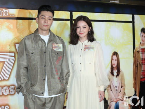 Pakho Chau with co-star Charlene Choi