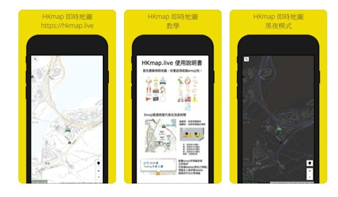 Screenshots of the HKmap.live app. Photo: SCMP