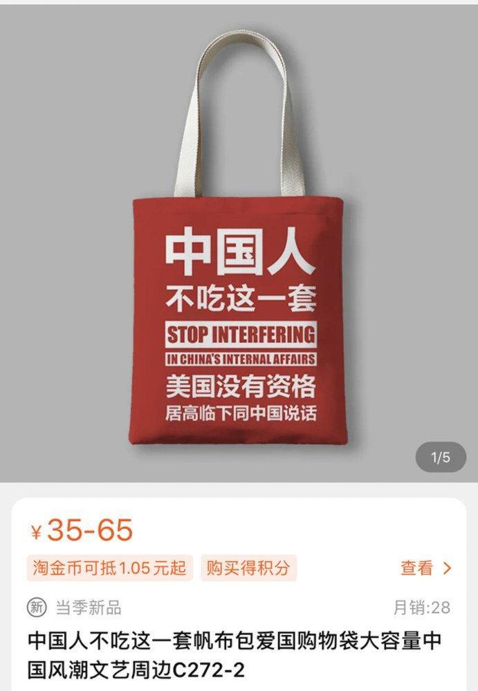 A bag for sale, part of patriotic products designed to fend off foreign interference in China's internal affairs: Photo: Baidu