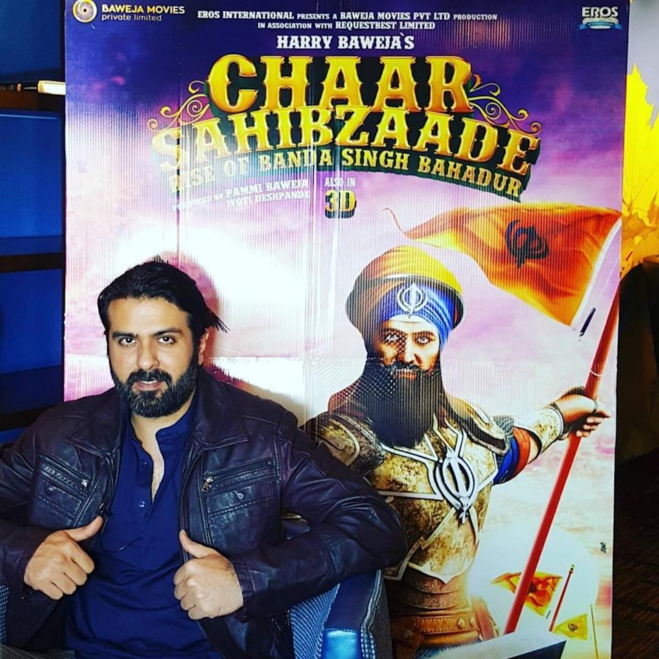 In 2014, he lent his voice to the portrayal of Sahibzada Ajit Singh in the Punjabi animated movie, <em>Chaar Sahibzaade. </em>He was also the creative producer of the animated film and it is perhaps the only movie of his career that did well with the limited audience it was targeted at.