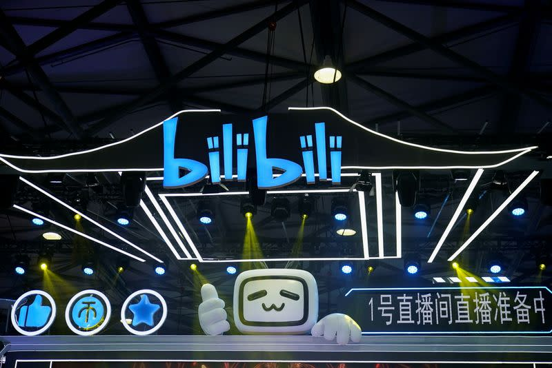 The logo of online video site Bilibili Inc is seen at the China Digital Entertainment Expo and Conference, also known as ChinaJoy, in Shanghai