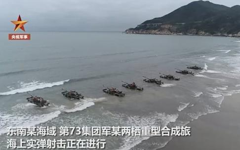 The PLA's amphibious tanks are shown storming beaches on Chinese state television on Wednesday.Photo: CCTV