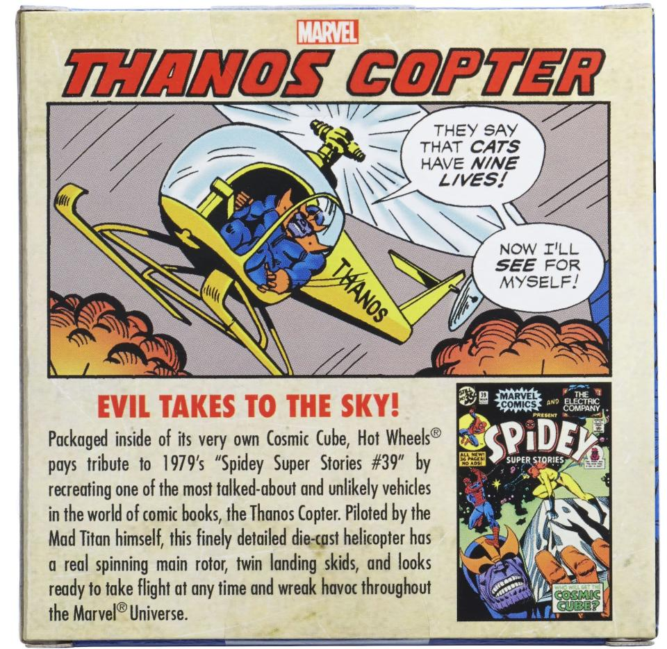 The blurb on the packaging explains the comic origins of the Thanos Copter. (Photo: Mattel)