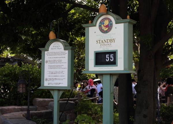 "The ""standby"" entrance."