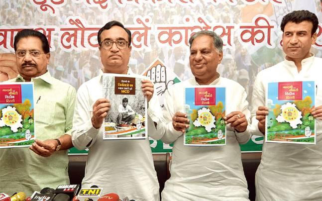 MCD elections: Congress releases first of 3-part manifesto, aims to woo urban poor