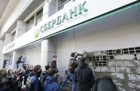 Members of the National corp political party protest outside the central branch of Sberbank in Kiev