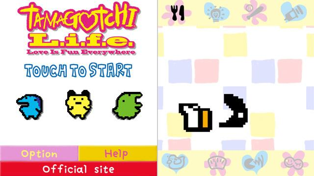 Popular '90s Toy Reborn as Android App