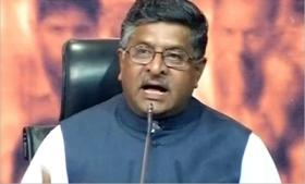 Asked if govt  bought Pegasus software, Ravi Shankar Prasad says 'no unauthorised interception' occurred