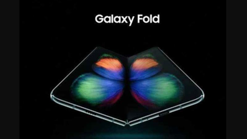Samsung Galaxy Fold issues fixed, likely to release next month