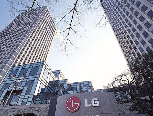 LG could be working on building a crypto wallet, new patent filing shows
