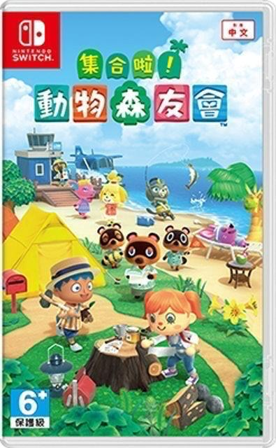 https://www.nintendo.tw/switch/animal_crossing_new_horizons/products/soft.html