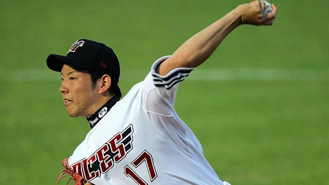 Yusei Kikuchi is the next Japanese pitcher that will be courted by MLB teams. (AP)