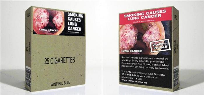 A proposed pack of cigarettes with generic packaging and a health warning unveiled by Australia.