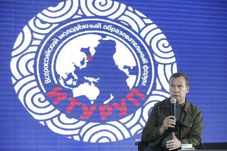 """Russia's Prime Minister Dmitry Medvedev speaks as he attends the all-Russian youth educational forum """"Iturup"""" in Kurilsk during his visit to Iturup Island, one of four islands known as the Southern Kurils in Russia and the Northern Territories in Japan, August 22, 2015. REUTERS/Dmitry Astakhov/RIA Novosti/Pool"""