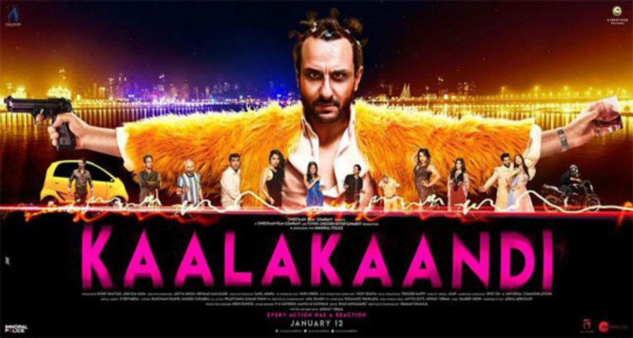 <p>Saif has only a few days to live and thus, he decides to do everything his wishes to, no matter how crazy they are. But do things go according to his plan? </p>
