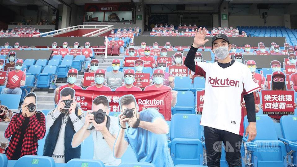 <p>Cardboard cutouts of fans and press can be seen in the stands (Photo courtesy of CNA)</p>