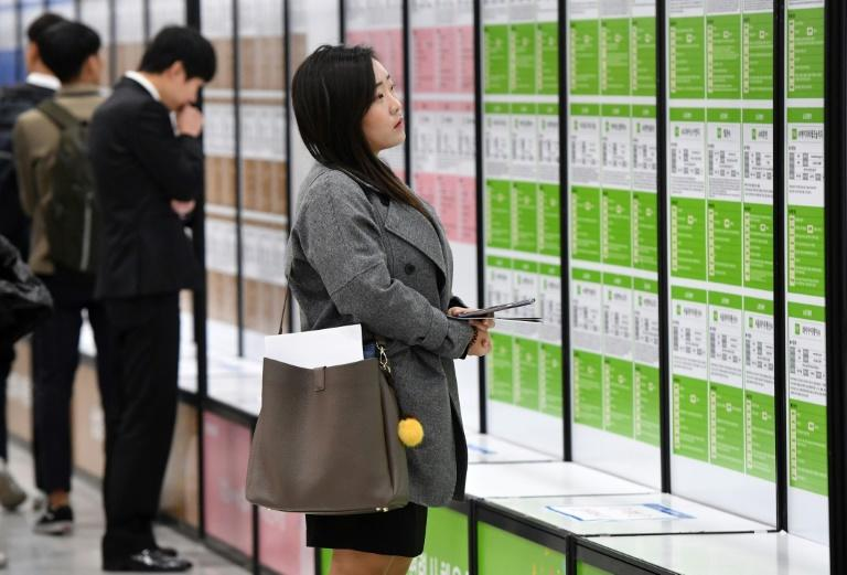 Women often struggle to find a foothold in South Korea's male-dominated corporate culture and a series of firms have now been caught allegedly using sexist recruitment targets