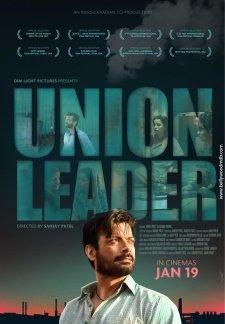 <p>Resigned to his fate as a worker in a notoriously shoddy chemical plant, Jay realises that he must not only find a way to support his family, but also overcome grave social and legal injustice in the system. </p>