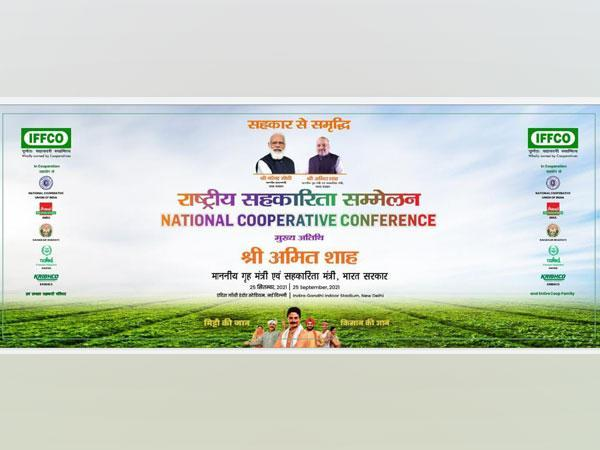 First National Cooperative Conference to be held in Delhi