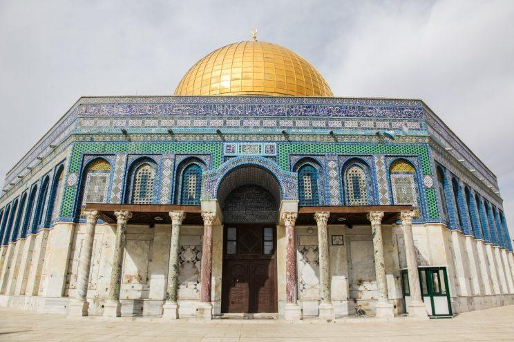 The Dome of the Rock (credit: Rosa Park)