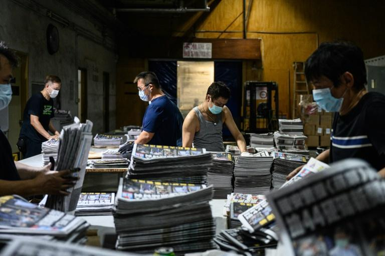 Following a crackdown on its executives and assets, Hong Kong's pro-democracy newspaper Apple Daily could soon print its final edition