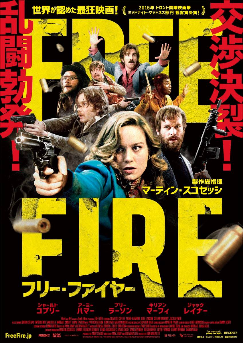 <p>Free Fire Japanese poster (Credit: Film 4) </p>