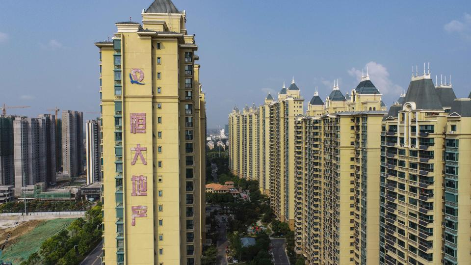 HUAI'AN, CHINA - SEPTEMBER 17, 2021 - A property developed by Evergrande Group is seen in Huai 'an, Jiangsu Province, on September 17, 2021. S&p Global Ratings downgraded China Evergrande Group and its subsidiaries to