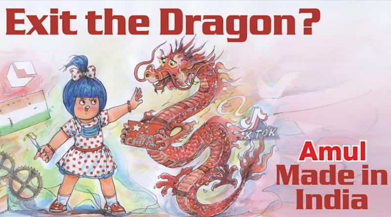 Exit the Dragon? Amul Releases 'Made in India' Topical Ad Over The Boycott of Chinese Products Amid India-China Border Tension (View Pic)