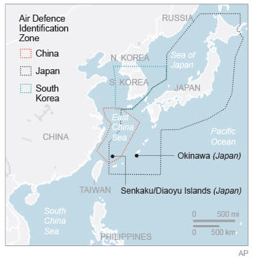 Map shows South China Seas air defense zones.; 2c x 4 inches; 96.3 mm x 101 mm;