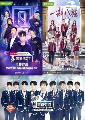Hit variety shows produced by Jiang Bin (clockwise from left): Idol Producer, I Actor and Qing Chun You Ni