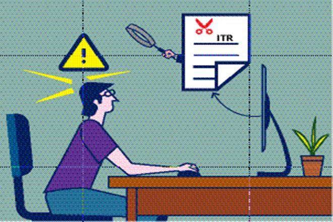 New ITR forms seek more details from taxpayers (Illustration: SHYAM Kumar Prasad)
