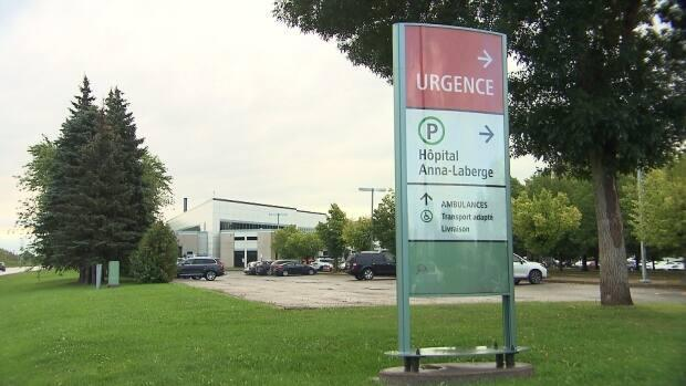 A report into the overcrowding of the emergency room at Anna-Laberge hospital on Montreal's South Shore identifies several major issues impacting patient care. (Radio-Canada  - image credit)