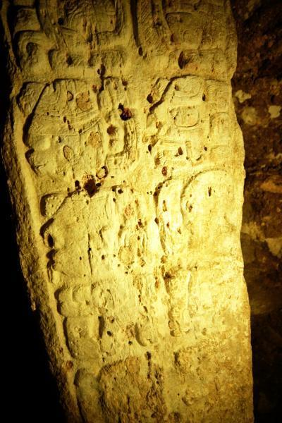 These hieroglyphs describe the conjuring of the three city gods by the Maya King Chak Took Ich'aak.