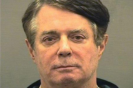 Special counsel has almost  500 pieces of evidence for Paul Manafort trial