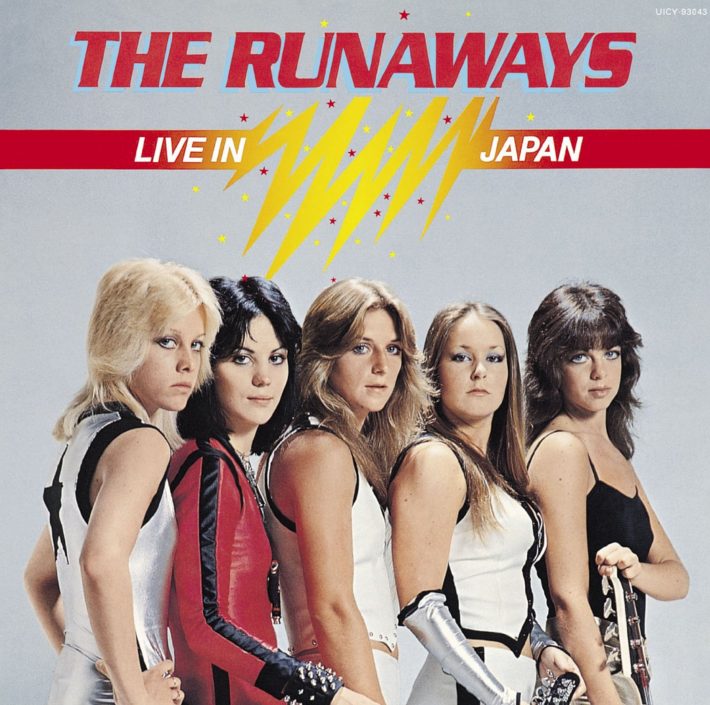 <p>There is a 2010 movie starring Kristen Stewart and Dakota Fanning about this all-female '70s rock band, which was formed by Sandy West and Joan Jett. Many members of the band went on to illustrious careers in music as solo artists or in other ensembles, but much of their formative years in music started with The Runaways, where they were pioneering females in the rock 'n' roll world. <i>(Source: Universal Records)</i></p>