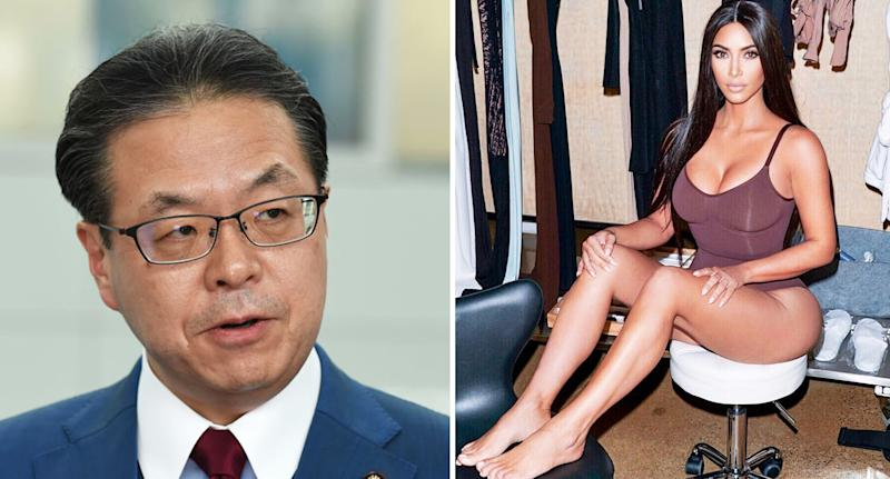 Kim Kardashian (right) and Japanese Trade Minister Hiroshige Seko. [Photo: Twitter/Getty]