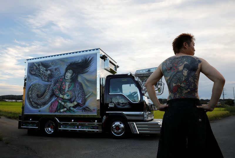 The Wider Image: Breaking taboos: Japan's tattoo fans bare their ink