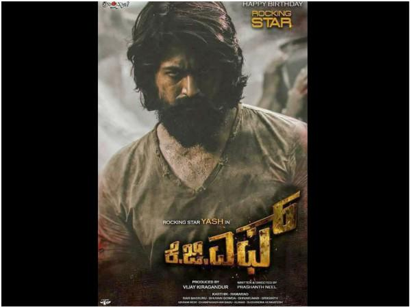 Kgf Full Movie Leaked Online In Telugu By Tamilrockers For Download