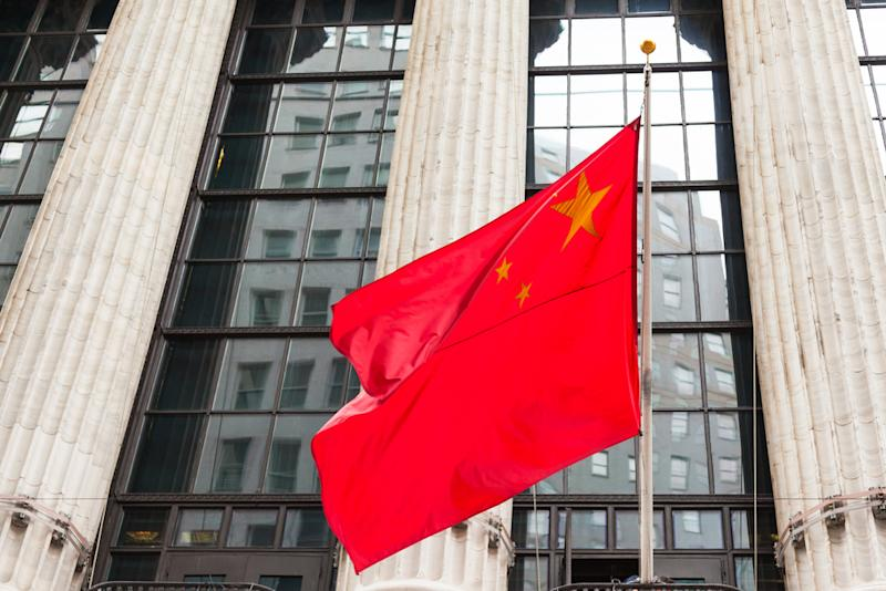 China's Central Bank: Here's the Latest on the Digital Yuan