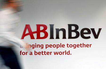 AB InBev explores asset sale after dropping Asia IPO plan - WSJ
