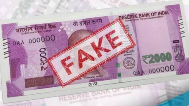 According to finance ministry seizure of fake Indian counterfeit notes indicate a declining trend in the circulation of fake currency.
