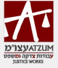 "<a href=""http://www.atzum.org"" target=""_hplink"">ATZUM</a>&nbsp;was established in 2002 to remedy injustices in Israeli society, and encourage individuals to become social activists and agents of change. The organization was founded on the belief that Israel should serve as an example for the rest of the world in regards to combating and resolving social problems and social justice crises."