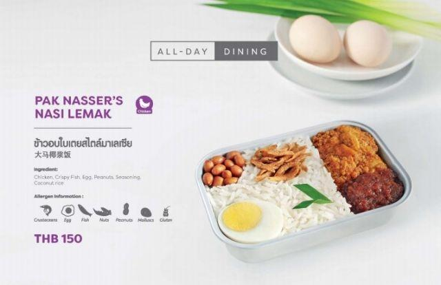 Fast food restaurant to serve AirAsia in-flight meals