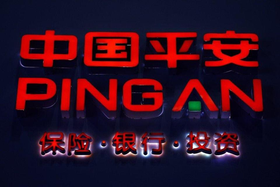 The logo of Ping An Insurance is seen at the Global Mobile internet Conference in Beijing in April 2018. Photo: Reuters