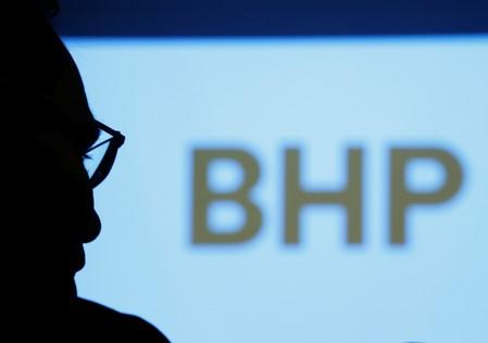 BHP iron ore output rebounds in fourth-quarter, set for modest