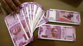 Black Money: India gets first tranche of Swiss bank account details under automatic exchange framework