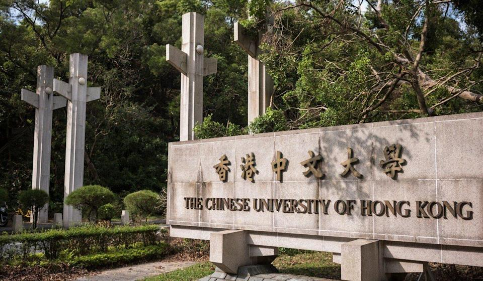 Chinese University has said it will continue to strive for excellence in teaching and research. Photo: Shutterstock