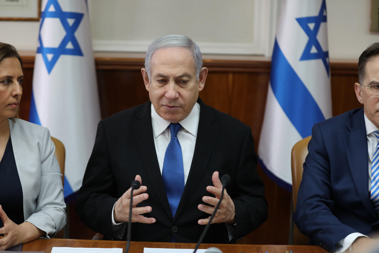 Photo of Israel's AG information official indictment in opposition to PM Netanyahu