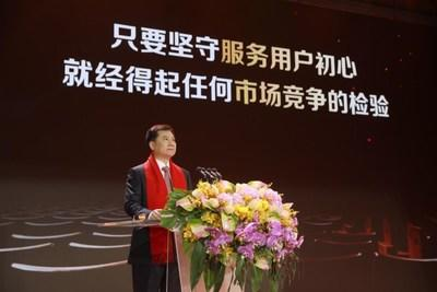 """""""As long as we hold fast to our initial intention to serve customers and firmly focus on our core retail competencies, such as supply chain optimization, logistics services, scenario formats, and operation technologies, we can withstand the test of any market competition,"""" said Zhang. (PRNewsfoto/Suning Group)"""